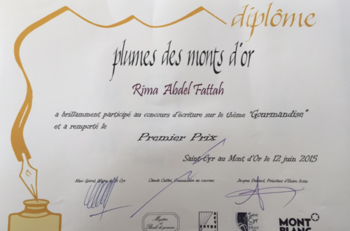 Article : PLUMES DES MONTS D'OR 2015