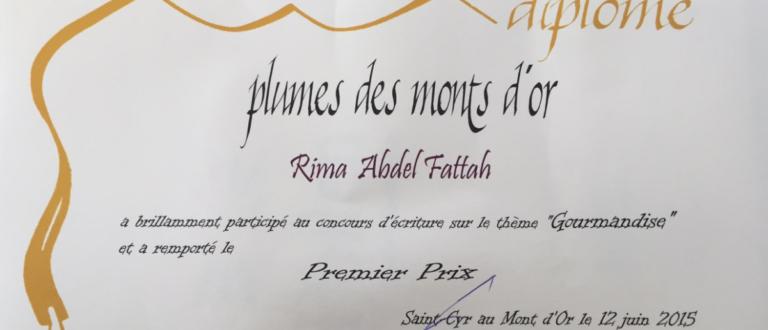 Article : PLUMES DES MONTS D'OR 2015